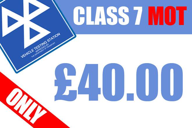 CLASS-7-MOT-CHEAPEST-DONCASTER-ADWICK